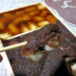 沼の家 - 大沼だんご・餡&醤油(小)