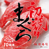 板前寿司 - 料理写真: