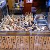 海ぼうず - 料理写真:おでん鍋