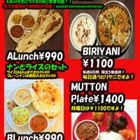 ハイクオリティなインド料理をご堪能下さい
