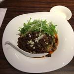 汁なし担担麺ピリリ - 2017年1月7日 汁なし坦々麺白ゴマ880円。温泉卵100円。