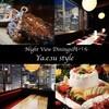 Night View Dining×肉バル Yaesu Style-ヤエススタイル- - メイン写真: