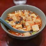 趙楊 - 幻のレシピ麻婆豆腐