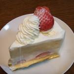 Chef Nakagiri -
