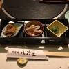 八六三 - 料理写真: