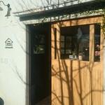 CAFE D-13、ときどき五味食堂 - 入口