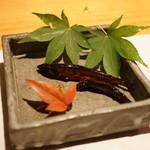 じどりや 穏座 - 鮴(ゴリ)と鮎の飴炊き