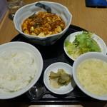 芝蘭 - 麻婆豆腐セット