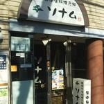 60942082 - 以前は松屋って店名でした