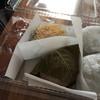 祇園饅頭 - 料理写真: