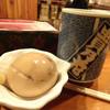 Tachinomiawa - 料理写真: