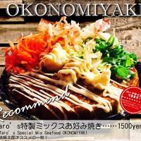 浅草のお好み焼き発祥と言われた名店での10年以上の修行の成果