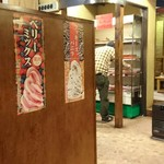 焼肉居酒屋 くまみちゃん  - 店内