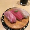 Umakatei - 料理写真:鮪トロづくし530円(税別)