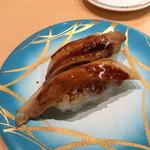 うまか亭 - 穴子165円(税別)