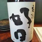 60969701 - 鯉川 亀治好日 亀の尾100%の純米吟醸 日本酒度プラス5 身体に優しいお酒