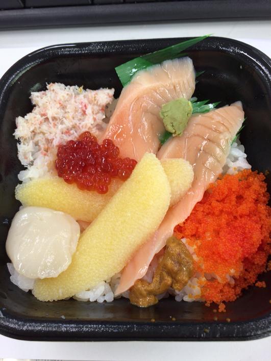 海鮮丼咲 金沢店