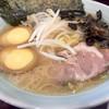 増田家 - 料理写真:ラーメン並煮玉子トッピング780円