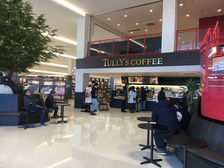 タリーズコーヒー 大館店