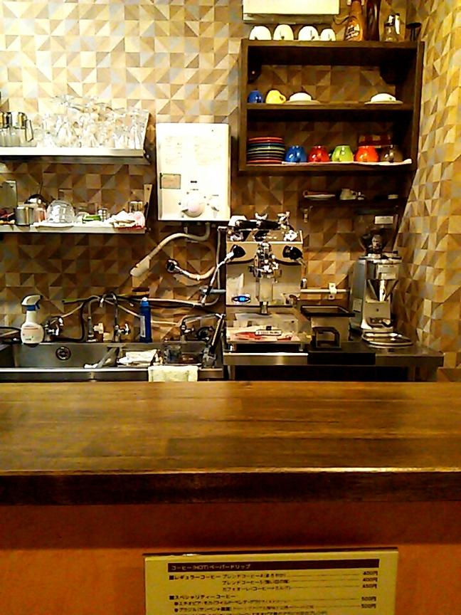 Cafe 195