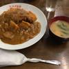 マスダ食堂 - 料理写真: