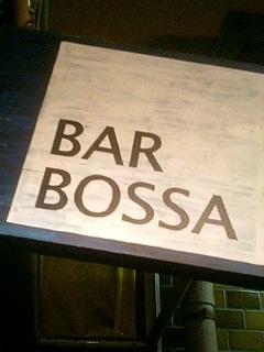bar bossa