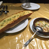 ウン・ベシート - 料理写真: