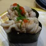 お魚天国 - 白子軍艦500円
