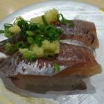 お魚天国 - アジ200円