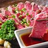 壱一 うまいもん de しあわせ - 料理写真:牛炙りのお刺身仕立て