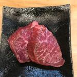 立喰い焼肉 治郎丸 - トウガラシ