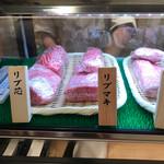 立喰い焼肉 治郎丸 -