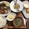 井ざわ - 料理写真:ランチ御膳