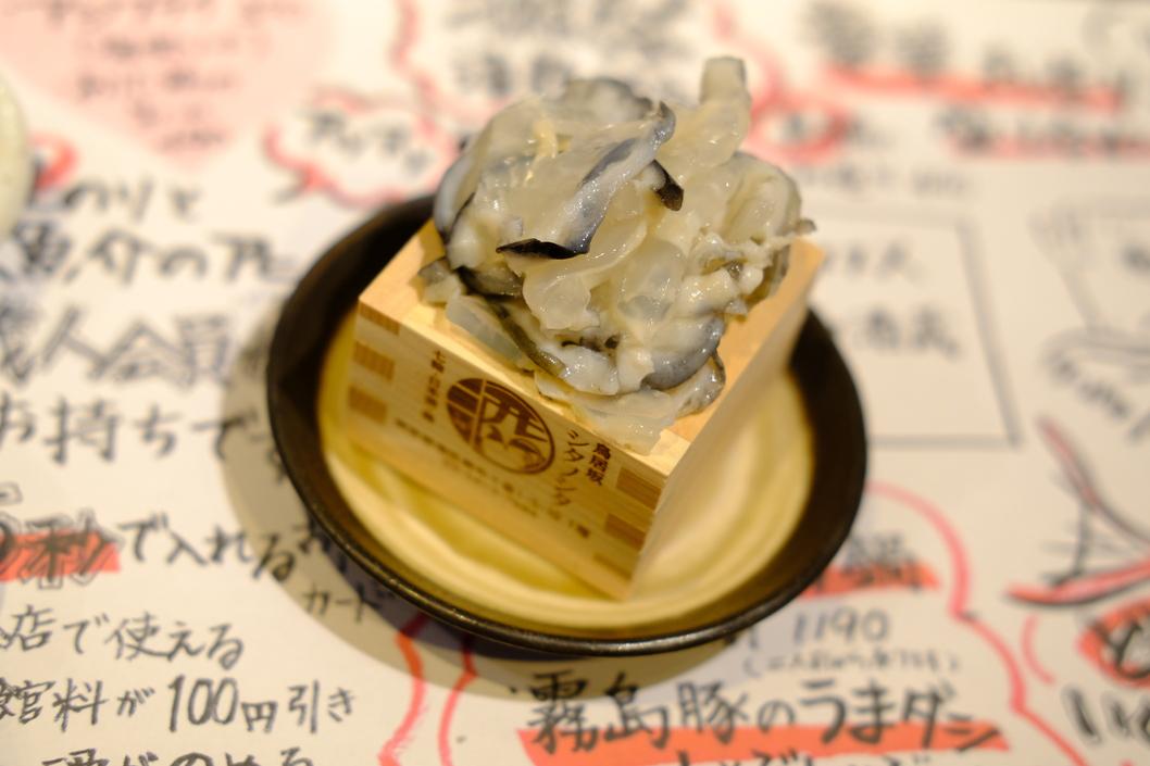 日本酒原価酒蔵 麻布十番店