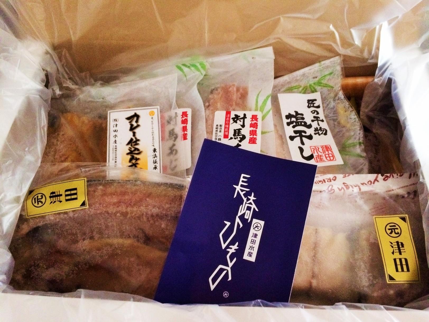 津田水産 ながさき元船店