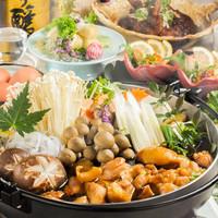 熟成和鶏と旬菜の鶏すき鍋
