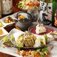 ★朝〆旬魚&蔵元・日本酒・おばんざい・炙り炉端★