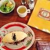 七つ森 - 料理写真:
