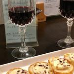 ベルエキップ - ワイン&レーズンバター
