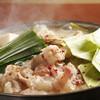 イマドキ - 料理写真:白もつ鍋