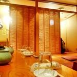 ふく竹 -