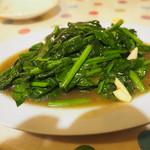 ひょうたん - ホウレン草炒め