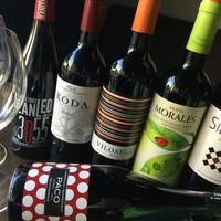 厳選したスペインワインを多数取り揃えております