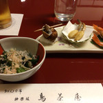 鳥茶屋 - 先付と前菜