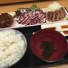 たけわか - 料理写真: