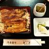 梅乃井 - 料理写真: