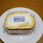 フレンドール - 旭川ロール