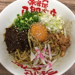 61176306 - 味噌絡麺