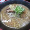 玄 - 料理写真:味噌ラーメン700円