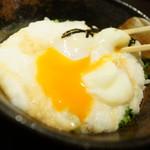 らー麺 とぐち - パカン♪
